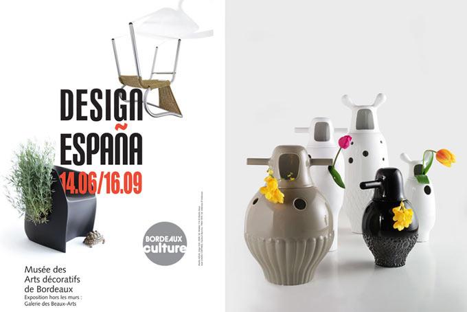 Exposition-Design-Espana-2014-musee-Beaux-arts-Bordeaux-01blogdeco_1